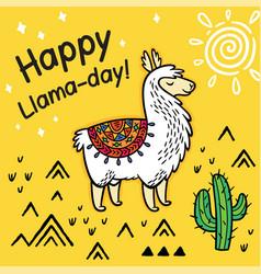 happy llama day cute cartoon llama card vector image