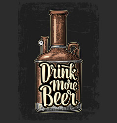 Row of tank from brewery factory and lettering vector