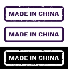 Made In China Grunge Rubber Stamp Set For Any vector image