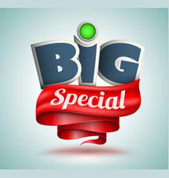 big special banner vector image