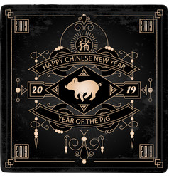 happy new year 2019 year pig with a vector image