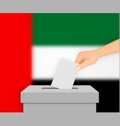 united arab emirates election banner background vector image