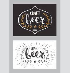set craft beer template hand drawn calligraphy pen vector image