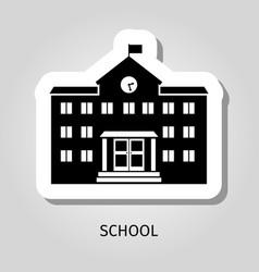 school building black sticker vector image vector image