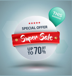 special offer super sale vector image vector image