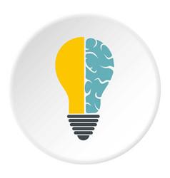 brain lamp icon circle vector image vector image