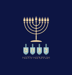 hanukkah background with candles menorah vector image