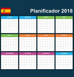 spanish planner blank for 2018 scheduler agenda vector image