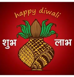 happy diwali greeting stock vector image vector image
