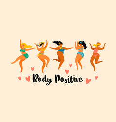 Body positive happy plus size girls are dancing vector