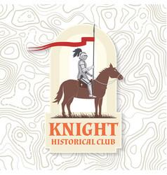 Knight historical club badge design vector