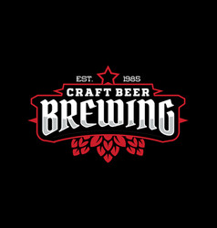 Modern professional label for a craft beer vector