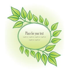 Green Leaf Floral Border vector