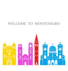 Montenegro vector