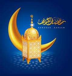 ramadan kareem celebration greeting design vector image