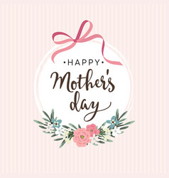 mothers day greeting card invitation with ribbon vector image