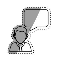 executive businessman profile vector image