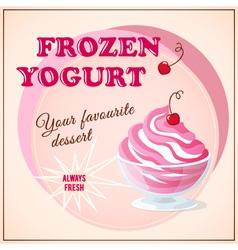 Banner with cherry frozen yogurt vector