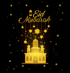 Eid mubarak temple facade with stars vector