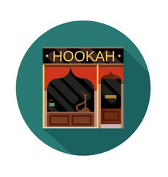 Hookah front view flat icon vector