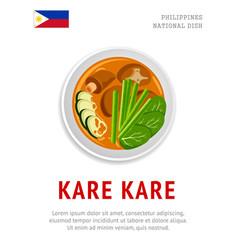 Kare kare national filipino dish vector