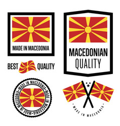 macedonia quality label set for goods vector image