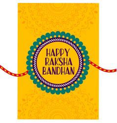 Rakhi festival background for happy raksha bandhan vector