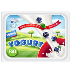 Template stickers for packing yogurt with vector