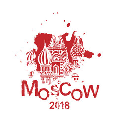 handdrawn moscow image vector image