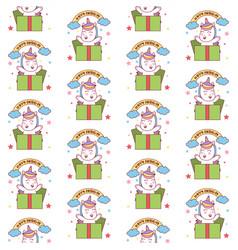 happy birthday happy unicorn gift seamless pattern vector image