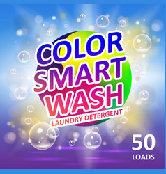 Laundry detergent package ads creative soap smart vector
