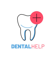 professional dental help logo with tooth vector image