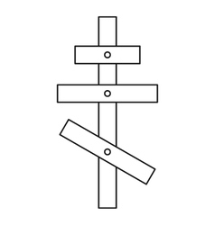 Religious orthodox cross icon outline style vector image