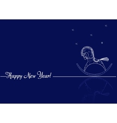 greetings for the New Year vector image