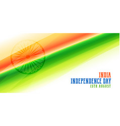 Indian independence day tricolor flag background vector