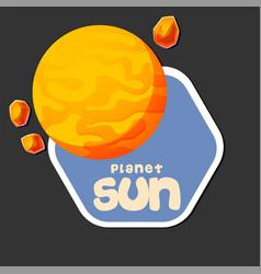 planet sun design hexagon frame background vector image