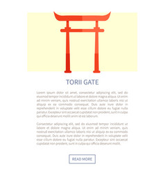 Torii gate web page and text vector