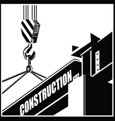 crane and beam symbol vector image vector image