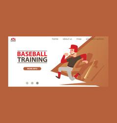 baseball landing web page man catchers vector image
