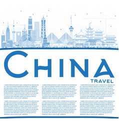 Outline china city skyline with copy space vector