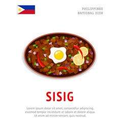 Sisig national filipino dish vector