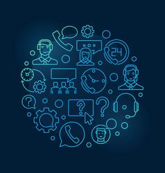 blue customer service round vector image