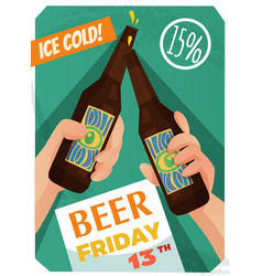 beer advertising poster vector image