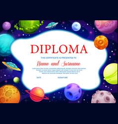 Education school diploma fantasy space planets vector