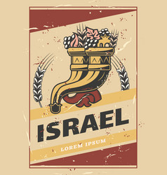 Israel cornucopia and vegetable harvest poster vector