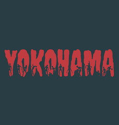 Yokohama city name and silhouettes on them vector