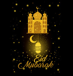 Eid mubarak temple facade with moon and lantern vector