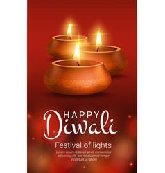 gold diya lamp and flower rangoli diwali festival vector image