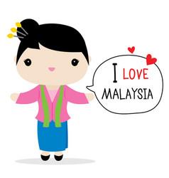 malaysia woman national dress cartoon vector image