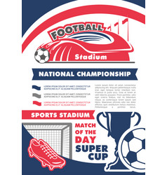 poster for football soccer championship vector image